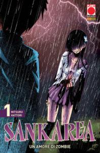 Sankarea - Un amore di zombie