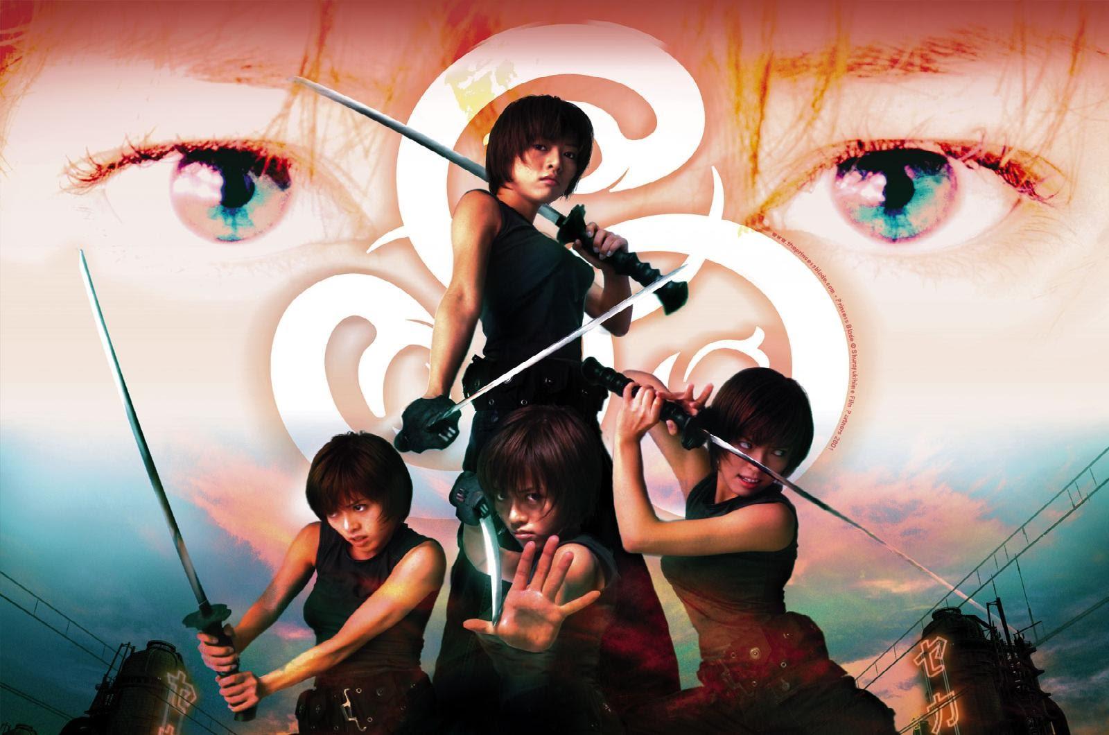 The Princess Blade