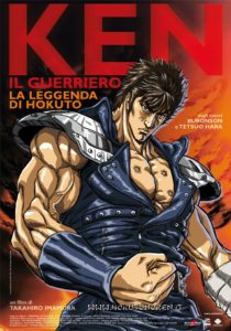 "Poster for the movie ""Ken il guerriero - La leggenda di Hokuto"""