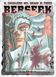 Berserk - Il Cavaliere del Drago di Fuoco