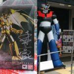 ¤ Presentato ufficialmente il Nagai GO Ten Exhibition