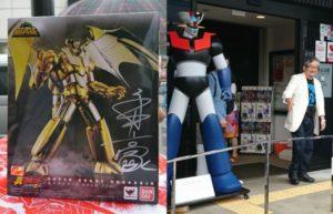 Nagai GO Ten Exhibition