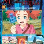 ¤ Planet Manga presenta Mary e il fiore della strega #1