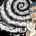 ¤ Star Comics presenta il regolamento per partecipare all'aperitivo con Junji Ito a Lucca Comics & Games