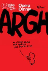 Gli Scarabocchi di Maicol&Mirco Opera Omnia: ARGH