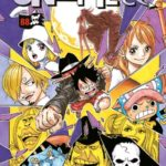 ¤ Star Comics presenta ONE PIECE #88