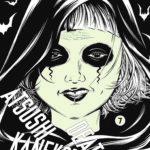 ¤ Star Comics presenta DEATHCO #7