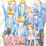 ¤ Star Comics presenta HATSU HARU - LA PRIMAVERA DEL MIO PRIMO AMORE #13