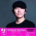 ¤ Tetsuya Tsutsui è il grande ospite di JPop al Be Comics 2019