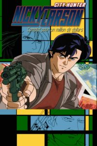 "Poster for the movie ""City Hunter: Guerra al Bay City Hotel"""