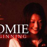 ¤ Recensione Tomie: Beginning