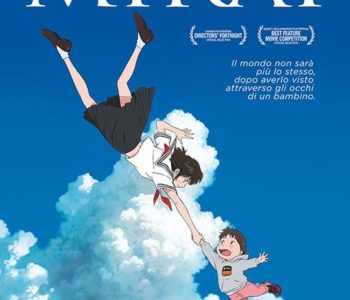 "Poster for the movie ""Mirai"""