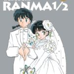 ¤ Star Comics presenta RANMA 1/2 NEW EDITION #20