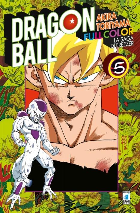 DRAGON BALL FULL COLOR