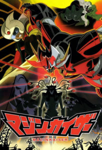 "Poster for the movie ""Mazinkaiser"""