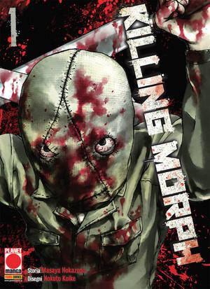 Killing Morph