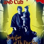 ¤ Recensione Lone Wolf and Cub: Baby Cart at the River Styx