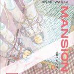 ¤ BAO Publishing presenta Dosei Mansion 4