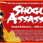 ¤ Recensione Shogun Assassin
