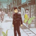 ¤ Coconino Press e Fandango Editore presentano Quartieri lontani (Nuova Edizione)
