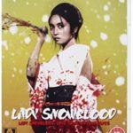 ¤ Recensione Lady Snowblood